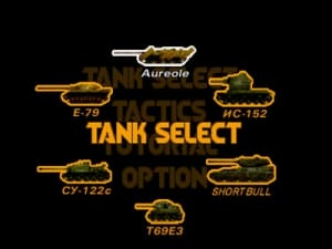 panzer-front-psx_screenshot_1