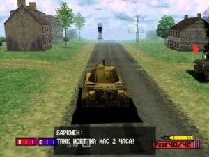 panzer-front-psx_screenshot_3